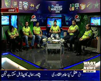 ICC Cricket World Cup Special Transmission 21 February 2015 (Part 1)
