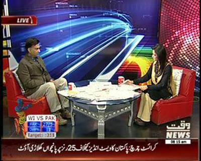 News Lounge 21 February 2015