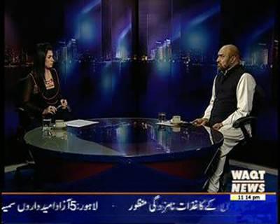 Waqt Special 20 February 2015