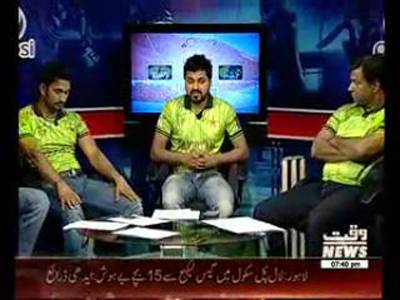 ICC Cricket World Cup Special Transmission 21 February 2015 (Part 3)