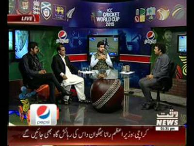 ICC Cricket World Cup Special Transmission 25 February 2015