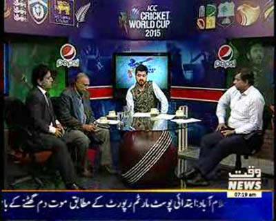 ICC Cricket World Cup Special Transmission 26 February 2015 (part 1)