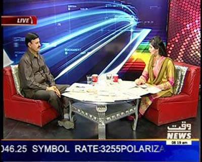 News Lounge 26 February 2015