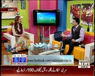 Salam Pakistan 26 February 2015 (Part 1)