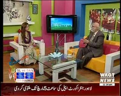 Salam Pakistan 26 February 2015 (Part 2)