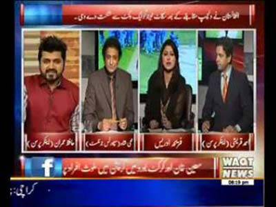 8PM with Fareeha Idrees 26 February 2015