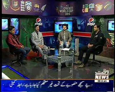 ICC Cricket World Cup Special Transmission 28 February 2015 (part 1)