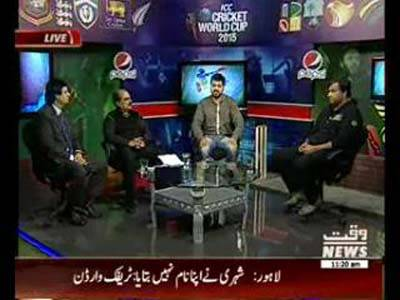 ICC Cricket World Cup Special Transmission 28 February 2015 (part 2)