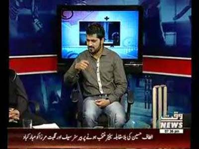 ICC Cricket World Cup Special Transmission 28 February 2015 (part 3)