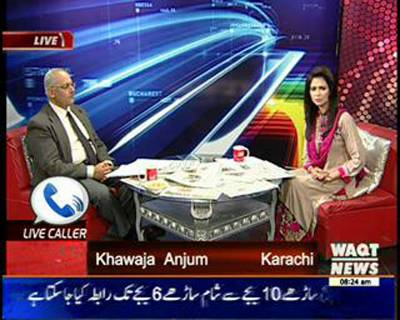 News Lounge 03 March 2015