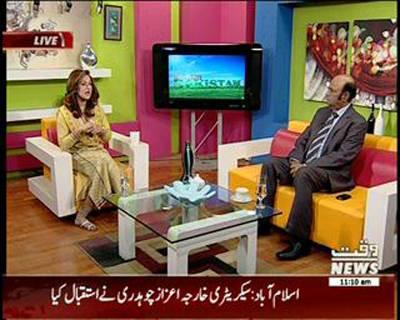 Salam Pakistan 03 March 2015 (Part 2)