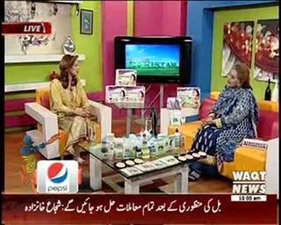 Salam Pakistan 03 March 2015 (Part 1)