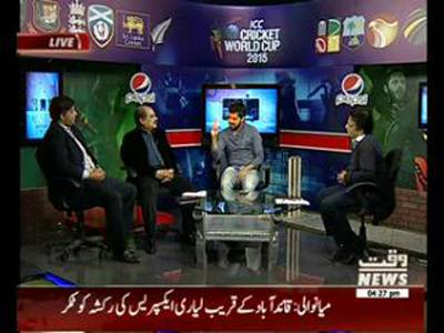 ICC Cricket World Cup Special Transmission 03 March 2015