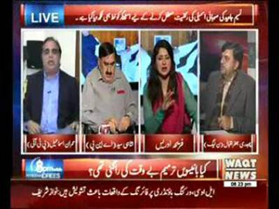 8PM with Fareeha Idrees 03 March 2015