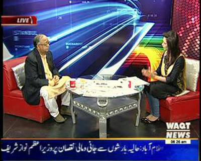News Lounge 04 March 2015