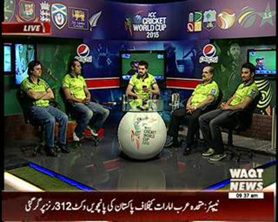 ICC Cricket World Cup Special Transmission 04 March 2015 (part 1)