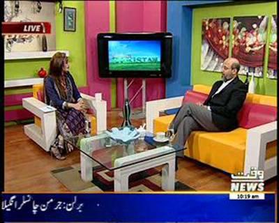 Salam Pakistan 04 March 2015 (Part 1)
