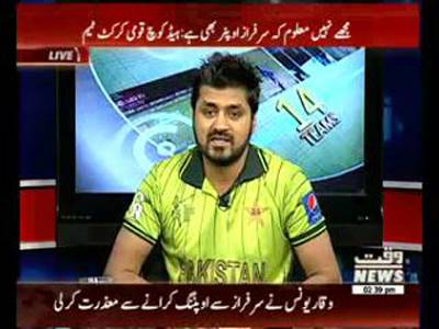 ICC Cricket World Cup Special Transmission 04 March 2015 (part 2)