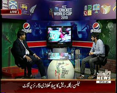 ICC Cricket World Cup Special Transmission 05 March 2015 (Part 1)