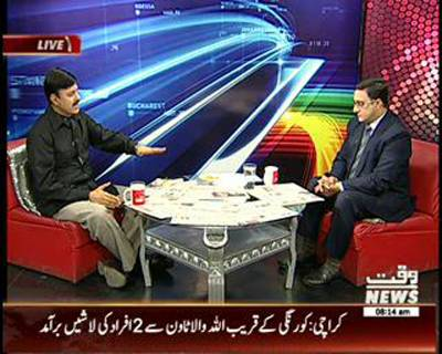 News Lounge 05 March 2015
