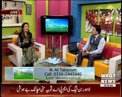 Salam Pakistan 05 March 2015