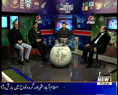 ICC Cricket World Cup Special Transmission 09 March 2015 (Part 1)