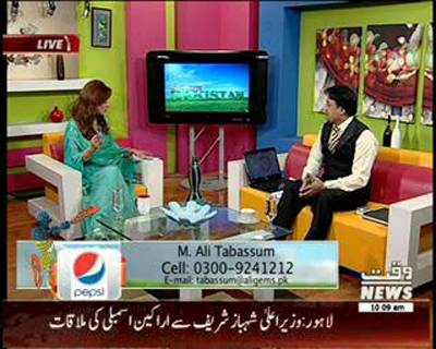 Salam Pakistan 09 March 2015 (Part 1)