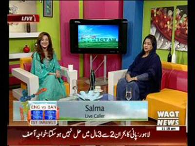 Salam Pakistan 09 March 2015 (Part 2)