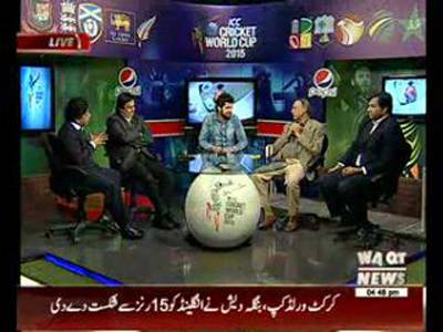ICC Cricket World Cup Special Transmission 09 March 2015 (Part 2)