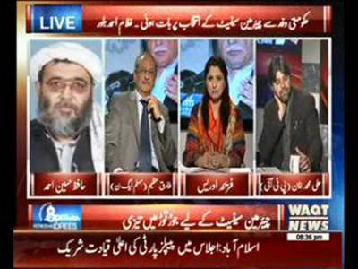 8PM with Fareeha Idrees 09 March 2015