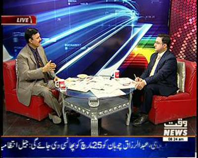News Lounge 12 March 2015