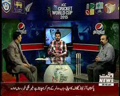 ICC Cricket World Cup Special Transmission 12 March 2015 (Part 1)