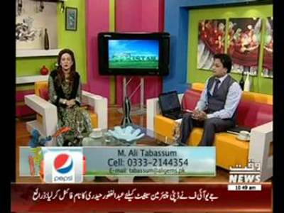 Salam Pakistan 12 March 2015 (part 1)
