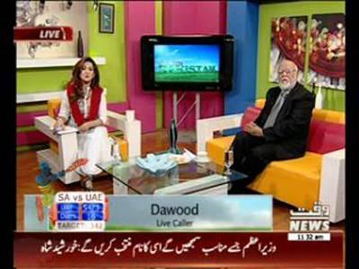 Salam Pakistan 12 March 2015 (part 2)