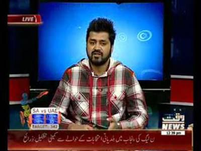 ICC Cricket World Cup Special Transmission 12 March 2015 (Part 2)