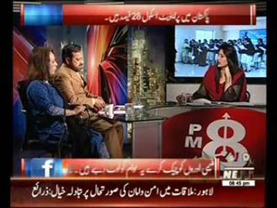 8PM with Fareeha Idrees 12 March 2015