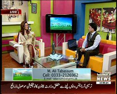 Salam Pakistan 16 March 2015 (Part 1)