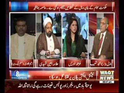 8PM with Fareeha Idrees 16 March 2015