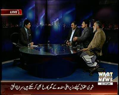 Waqt Special 19 March 2015