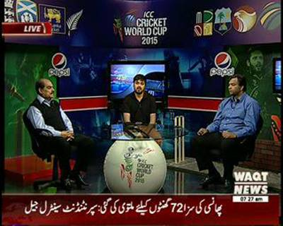 ICC Cricket Wolrd Cup Special Transmission 19 March 2015 (Part 1)
