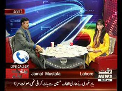 News Lounge 19 March 2015
