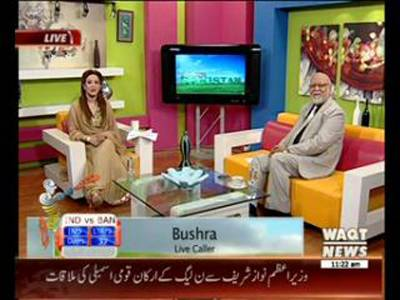 Salam Pakistan 19 March 2015