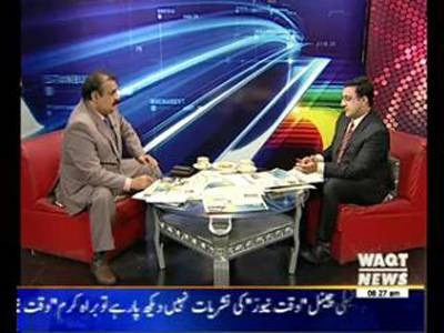 News Lounge 22 March 2015