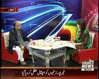 News Lounge 25 March 2015