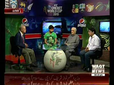 ICC Cricket World Cup Special Transmission 25 March 2015
