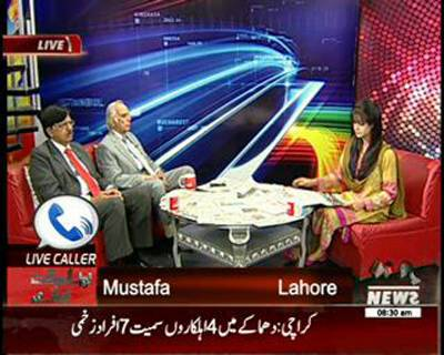 News Lounge 27 March 2015