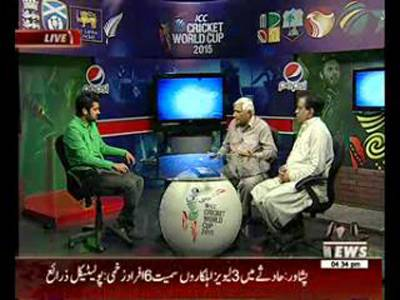 ICC Cricket Wolrd Cup Special Transmission 27 March 2015