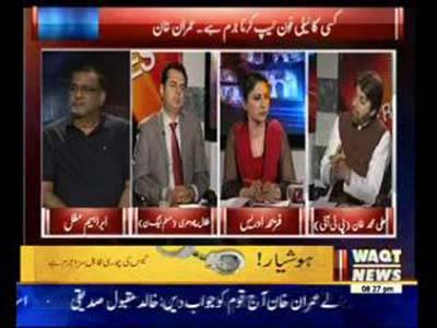 8PM with Fareeha Idrees 27 March 2015