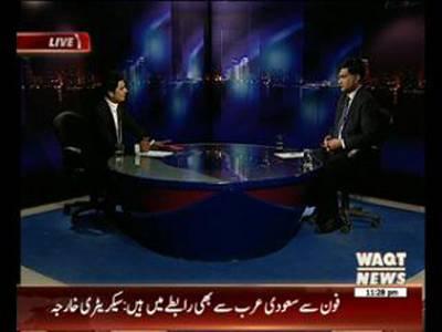 Waqt Special 28 March 2015 (Part 2)