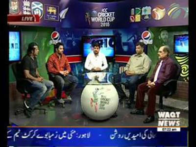 ICC Cricket World Cup Special Transmission 29 March 2015 (Part 1)